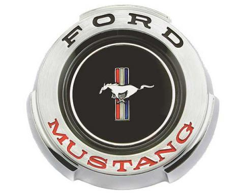 Ford Mustang Gas Cap - Chrome - Without Security Cable - Standard Models