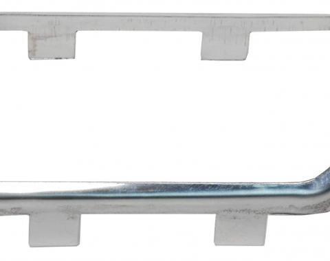 Brake Pedal Pad Trim Ring - Manual Transmission