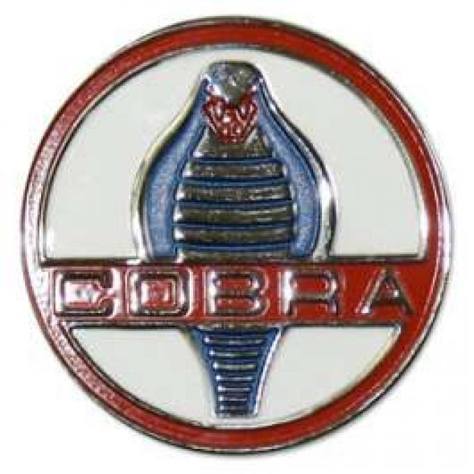 Cobra Medallion (2 Inch Diameter)
