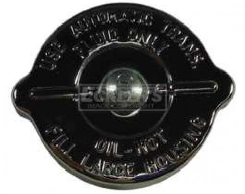 Power Steering Pump Cap - Chrome Plated - No Dipstick